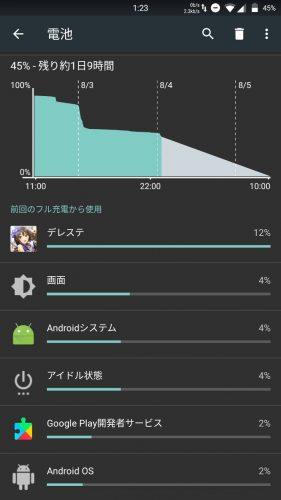 op3-battery