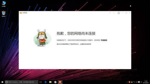 mi-note-china1