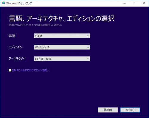 mi-note-jp1