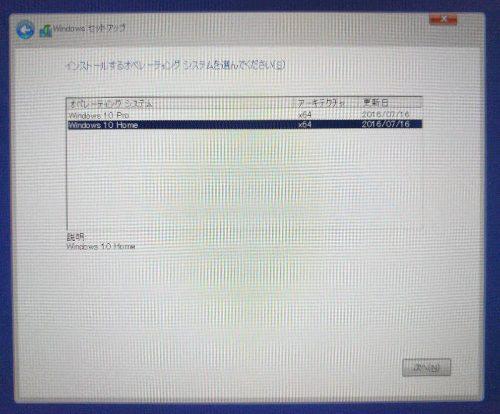mi-note-jp4
