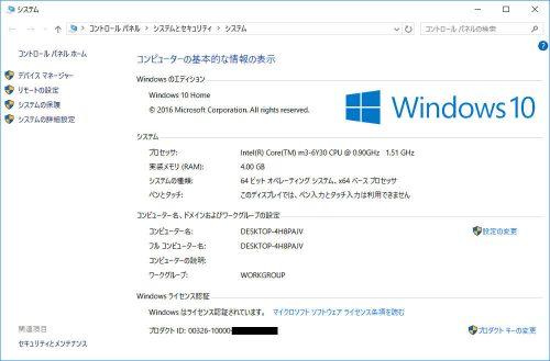 mi-note-jp5