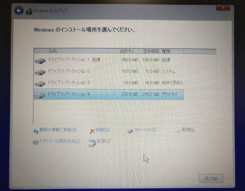 mi-note-jp6