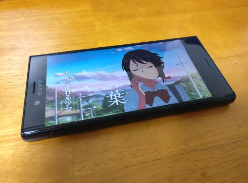 xperia-xc-movie